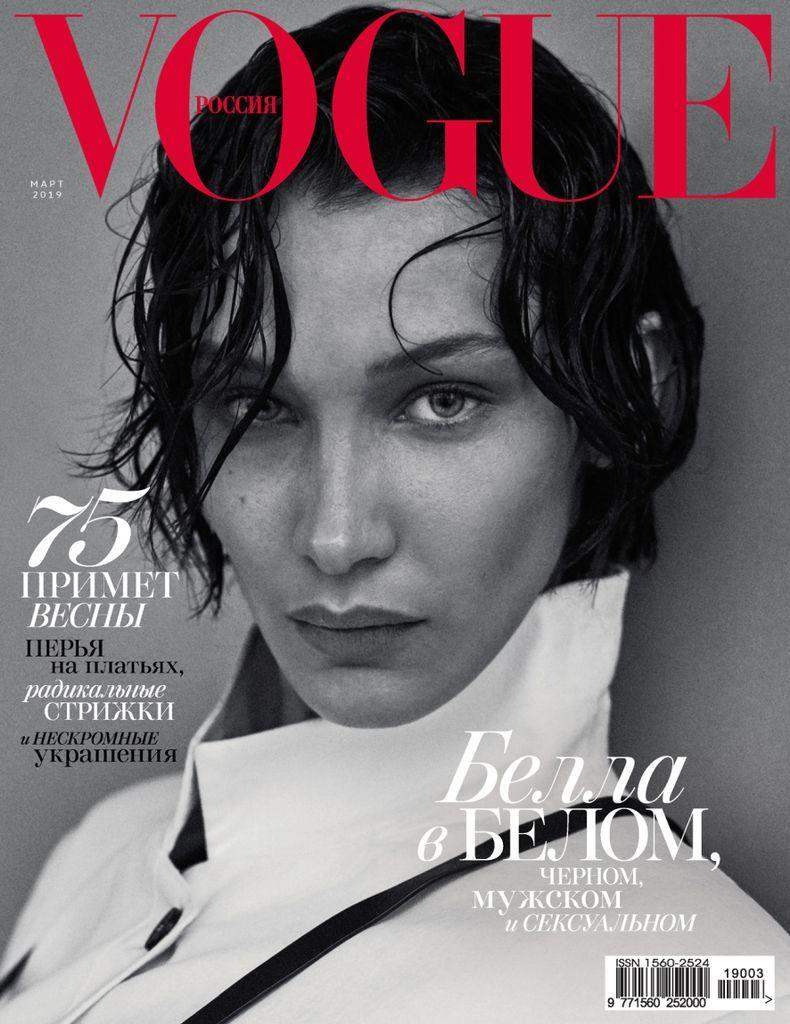 Vogue - самый влиятельный журнал мод в мире. Издается в России с 1998 года.