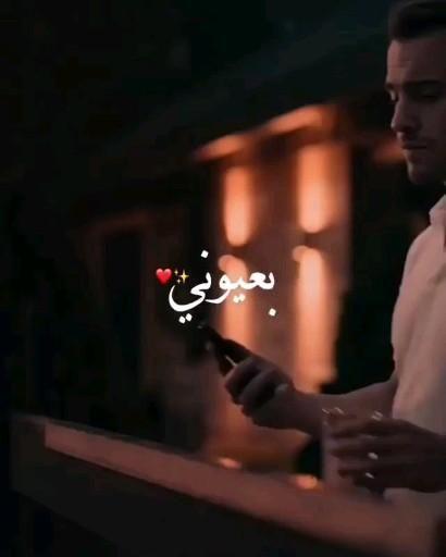 سهرت كتير أنا و ياك والغربة Video Romantic Song Lyrics Mood Songs Romantic Songs Video