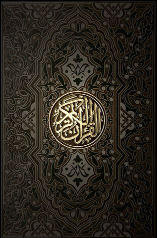 The art of the quran book