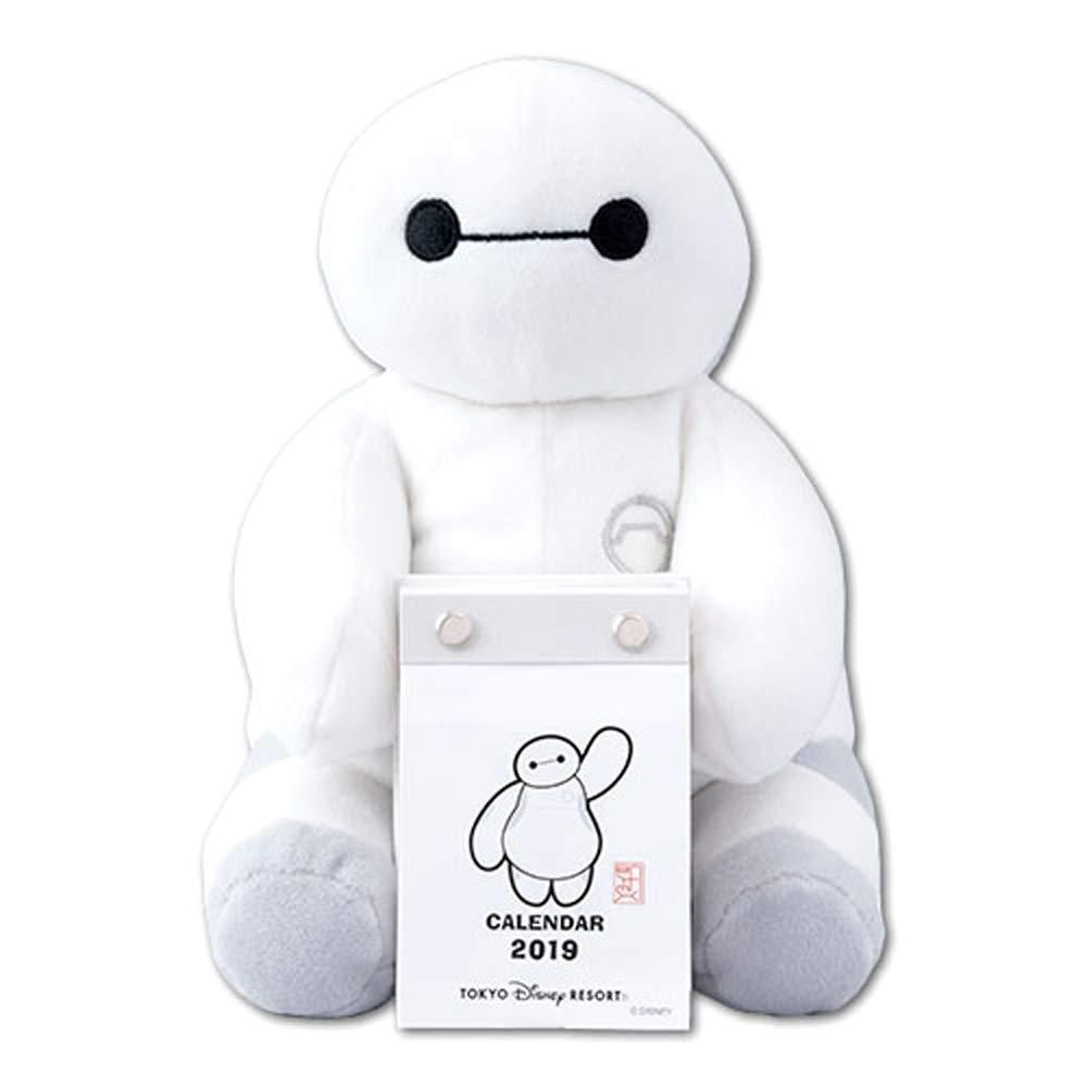 Brand new with tags Disney Babies Big Hero Six Baymax in a blanket Plush