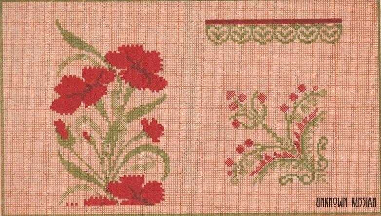 Схемы вышивки гвоздика