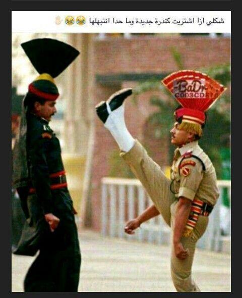 Pin By Sarah Gargash On عراقي تايم India Vs Pakistan Wagah Indian Army Wallpapers