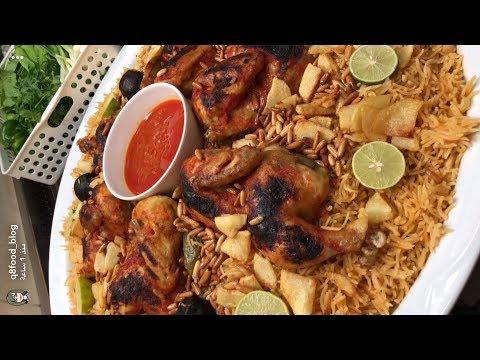 3 كبسة دجاج سعودية بطريقة بنت الهاشمي كويت فود Youtube The Originals