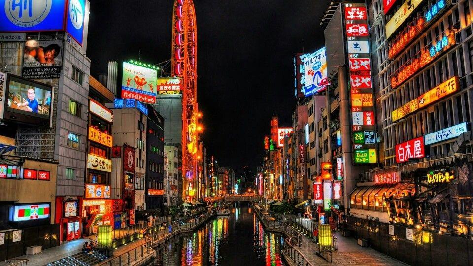 Resultado de imagen de japon noche