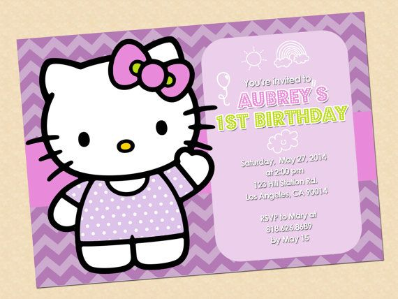 "Hello Kitty Birthday Invitation Party Digital illustration 5""X7"" Hello Kitty purple invitation on Etsy, $10.00"