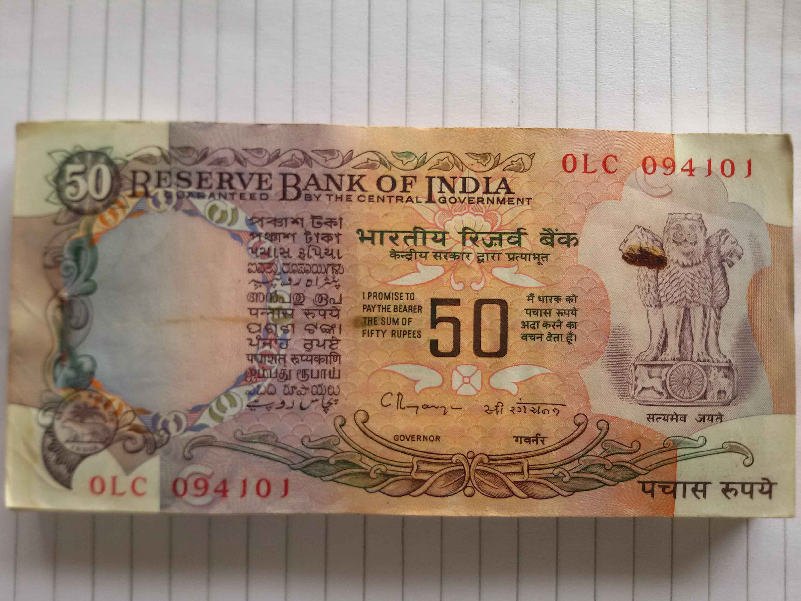 INDIA 50RS BANKNOTE, Banknotes Sale, Banknote Collection