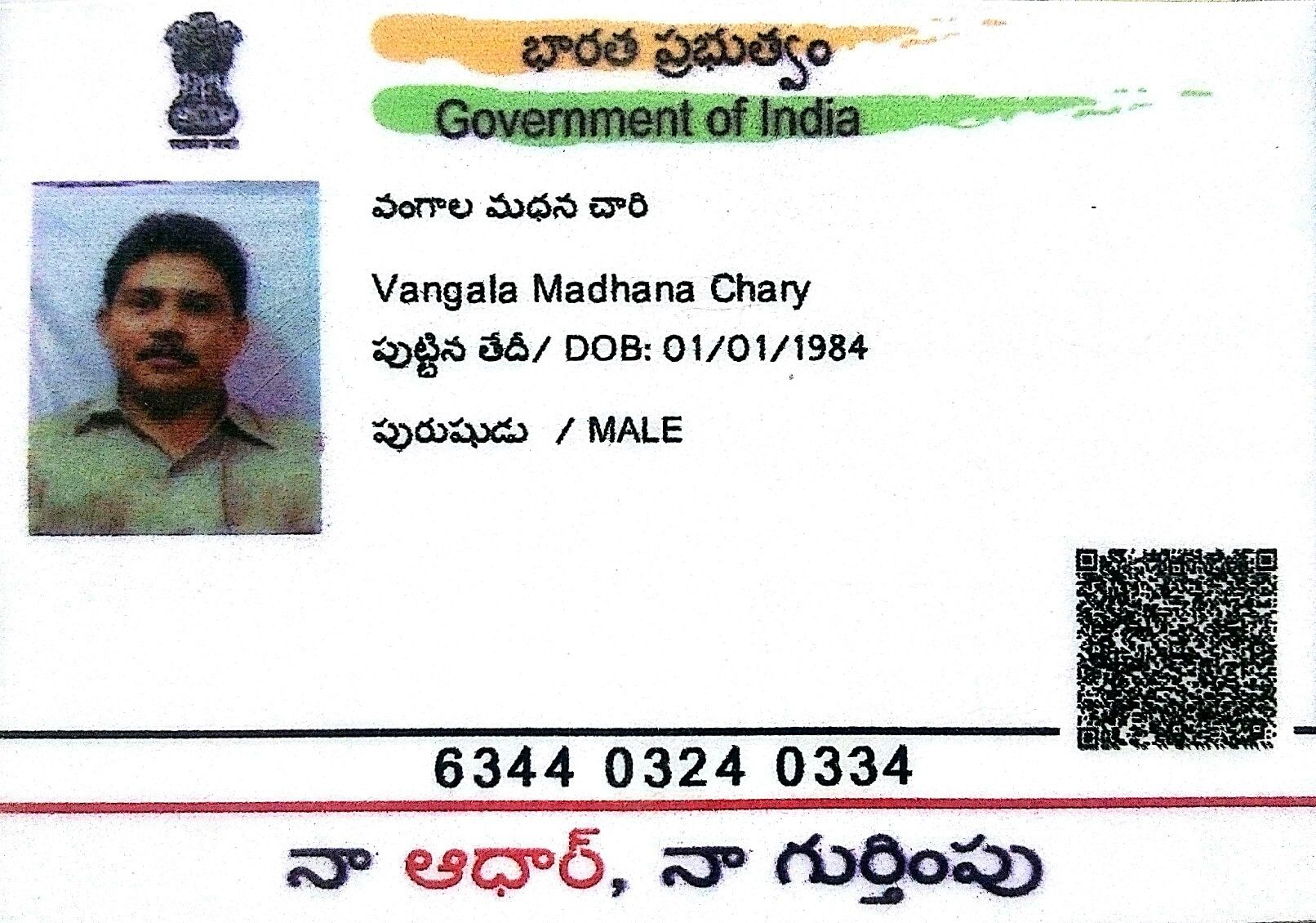 Pin By Madhan8655 V On Sharat Aadhar Card Cards Photo