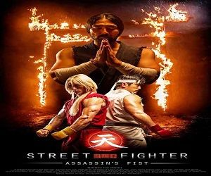 street fighter assassins fist gouken