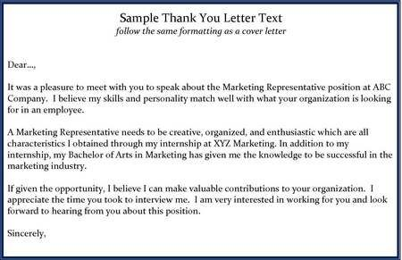 Formal Thank You Letter Template Letter Format Wonderfull Formal – Post Interview Thank You Letter