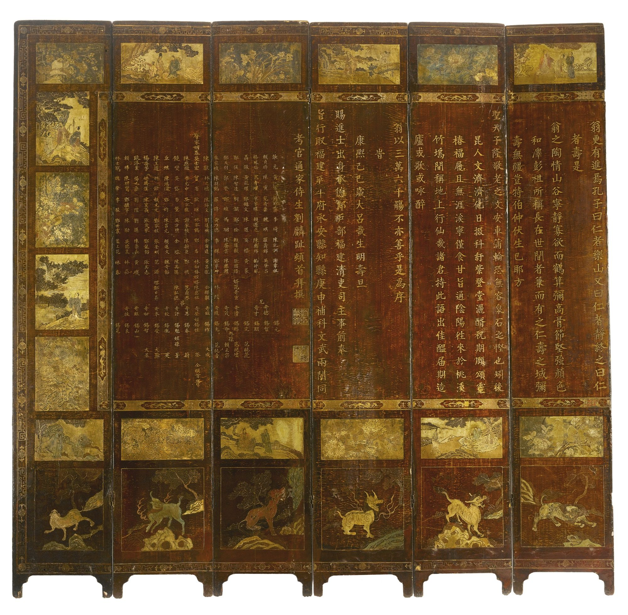 A Chinese Coromandel Lacquer Twelve Panel Screen Dated 1689  # Timothy Hutton Muebles