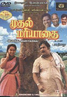 Muthal Mariyathai Tamil Movies Movies