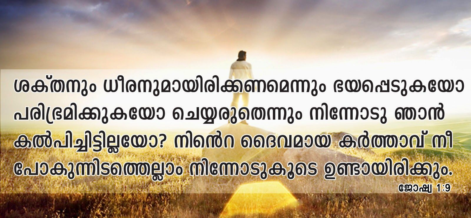 MALAYALAM BIBLE QUOTES | malayalam quotes | Pinterest ...