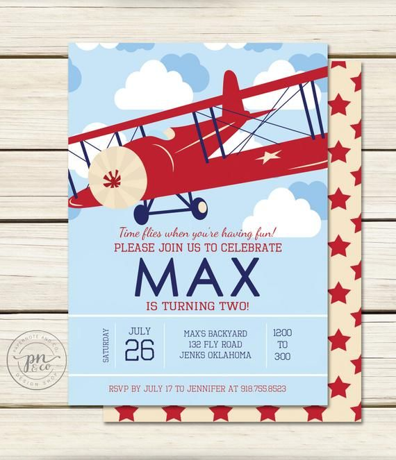 Airplane Birthday Invitation Vintage Theme Boy DIY Prin