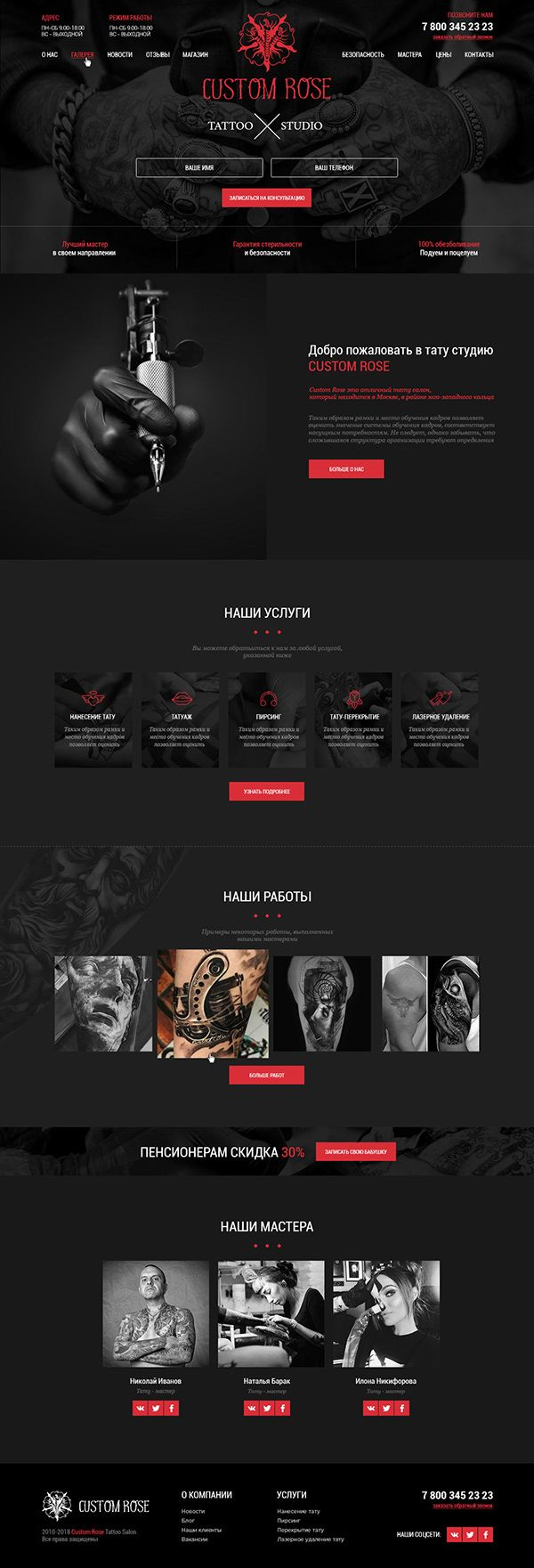 Tattoo Saloon Website On Behance V 2020 G S Izobrazheniyami Dizajn Veb Sajtov Dizajn Sajta Dizajn Interfejsa