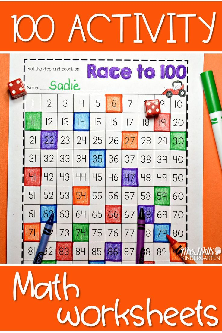 Counting to 100 math worksheets for kindergarten.  Student use a dice to roll and count.  Additional math activities are included in this unit.  great for homework or additional practice.