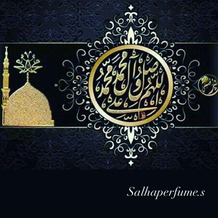خاطرة ورد بالعود والبخور وبرشات العطور نهنئكم ميلاد الرسول اللهم ص ل على محمد وال محمد