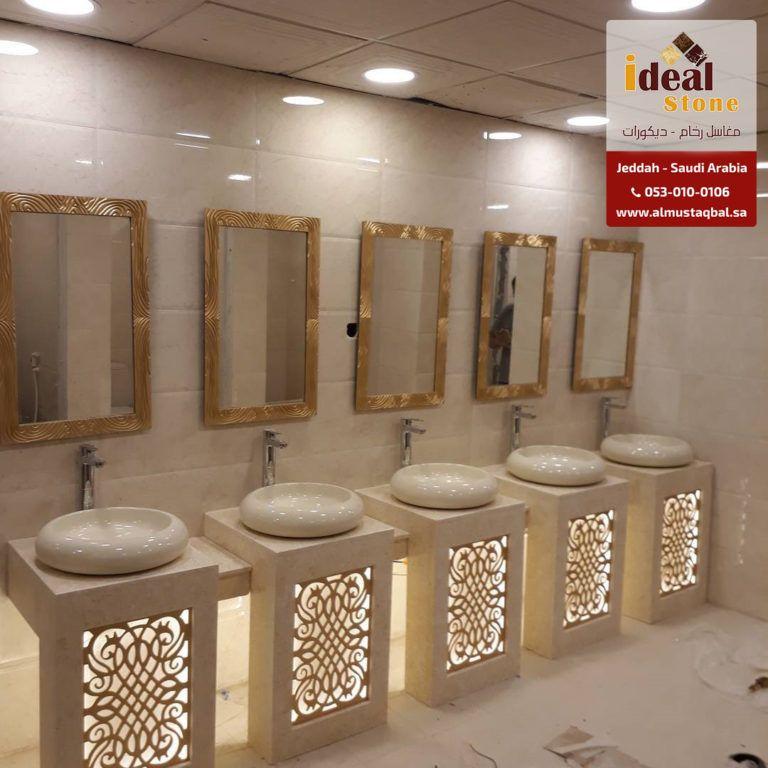 مصنع ايديال استون مغاسل رخام طبيعي وصناعي تفصيل حسب الطلب مغاسل رخام حديثة مغاسل رخام جدة خبرة اكثر من 22 عام Cabinetry Diy Home Decor Framed Bathroom Mirror