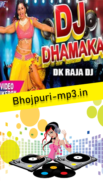Get all dj song just click on it | New dj song, Dj remix songs, Dj mix songs