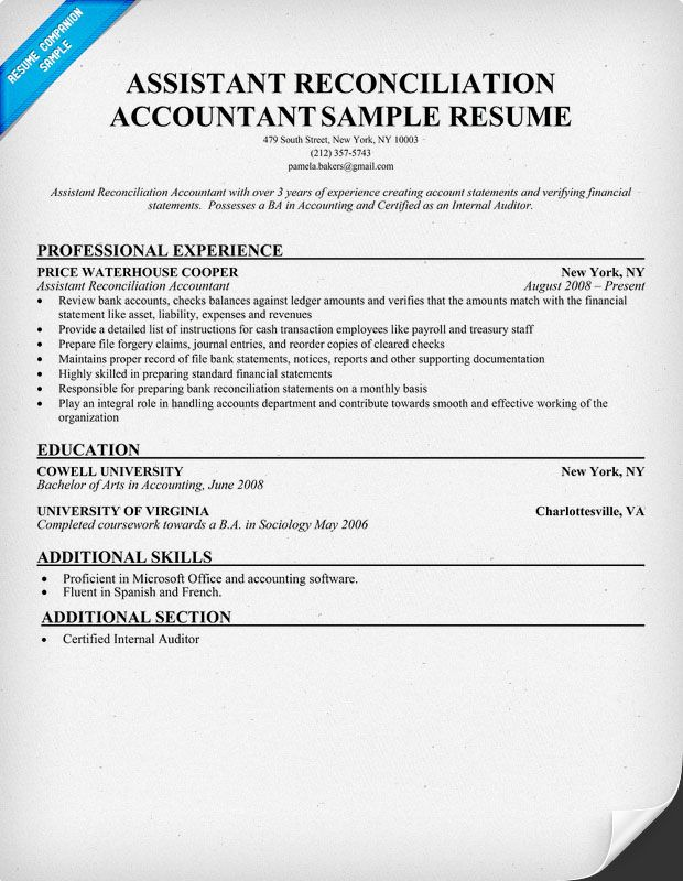 Assistant Reconciliation Accountant Resume accounting