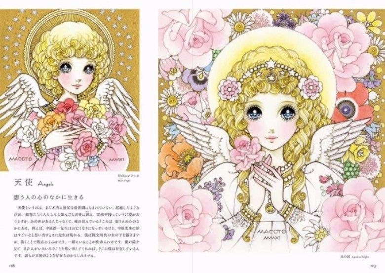 Pin en art Makoto Takahashi