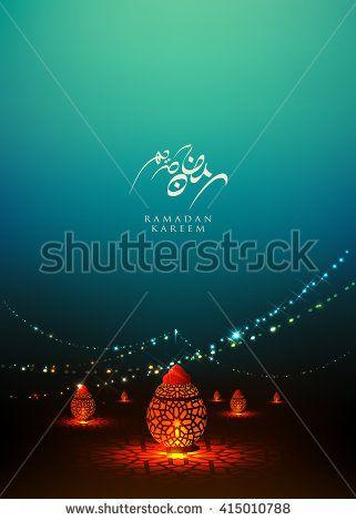 Ramadan kareem beautiful greeting card with arabic calligraphy which ramadan kareem beautiful greeting card with arabic calligraphy which means ramadan kareem traditional lantern of ramadan m4hsunfo