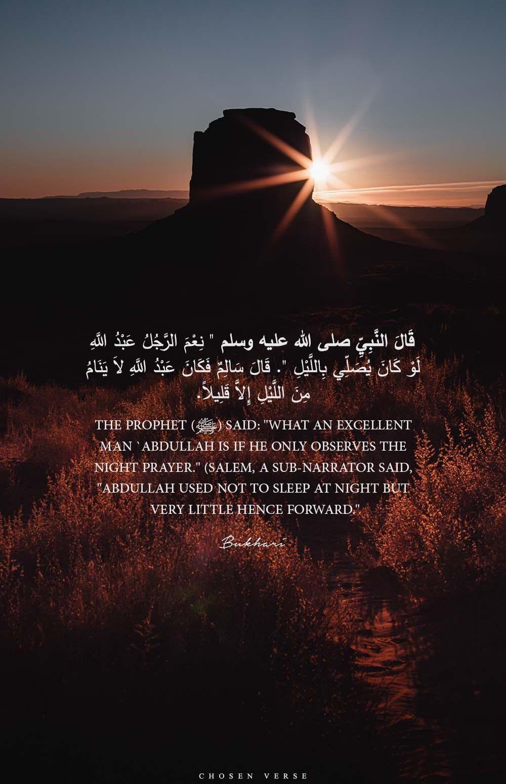 Nader Dawah In 2020 Night Prayer Islamic Quotes In English Sufi Islam