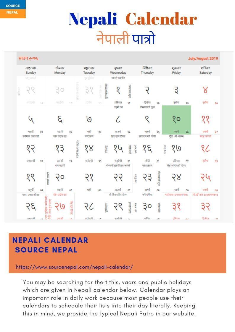 Free Unicode Nepali Typing Tool Online Calendar Calendar