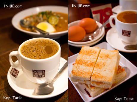 Breakfast At Toast Box Singapore Cafe Food Food Breakfast