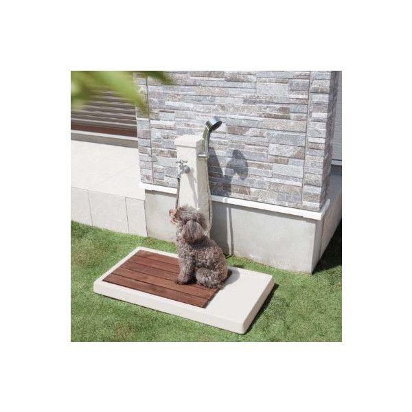 ペットグッズ ガーデンパン トレビ マルチ 送料無料 ご家族やペットの足洗い場 ガーデン ペット エクステリア