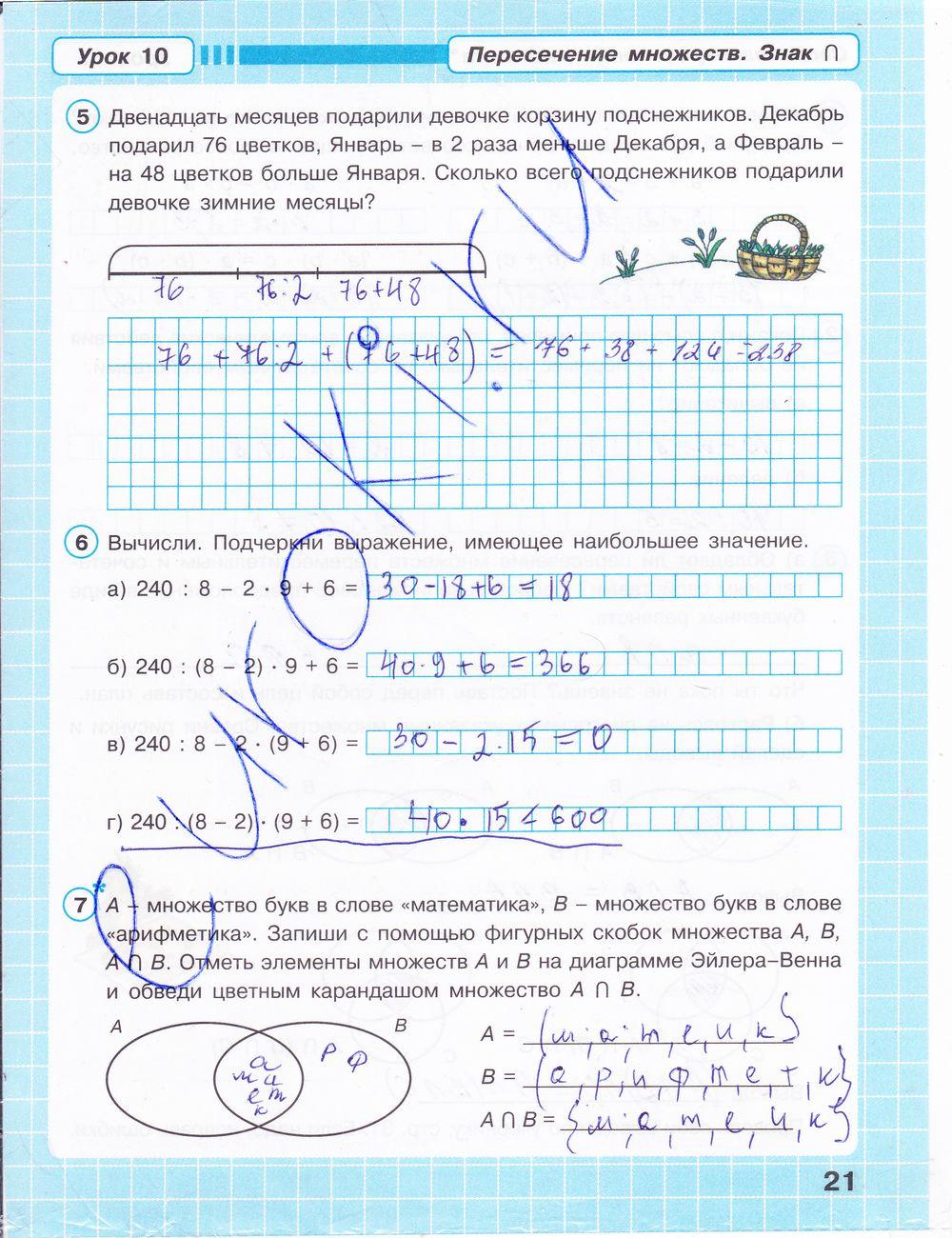 Алгебры