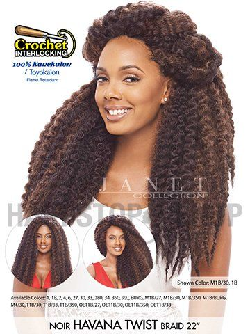 Janet Collection 17X HAVANA Twist Braid | Crochet Braids ...