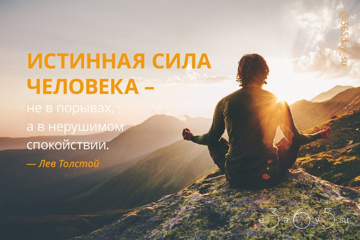 Открытки пасхой, картинки с медитацией и с фразами