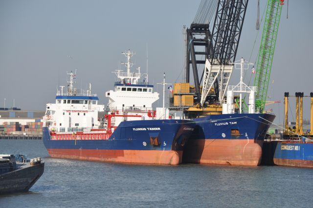 Afgemeerd  13 februari 2015 in de Waalhaven te Rotterdam bij Serdijn  http://koopvaardij.blogspot.nl/2015/02/afgemeerd.html