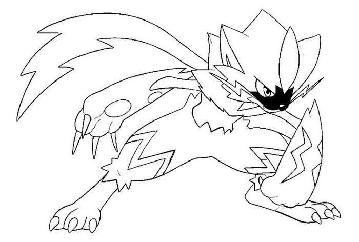 Pokemon Ultra Sun Coloring Pages Gravid