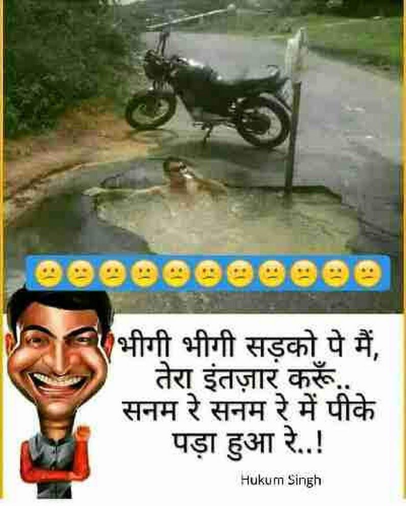 Hukum Singh Comedy pictures, Funny jokes