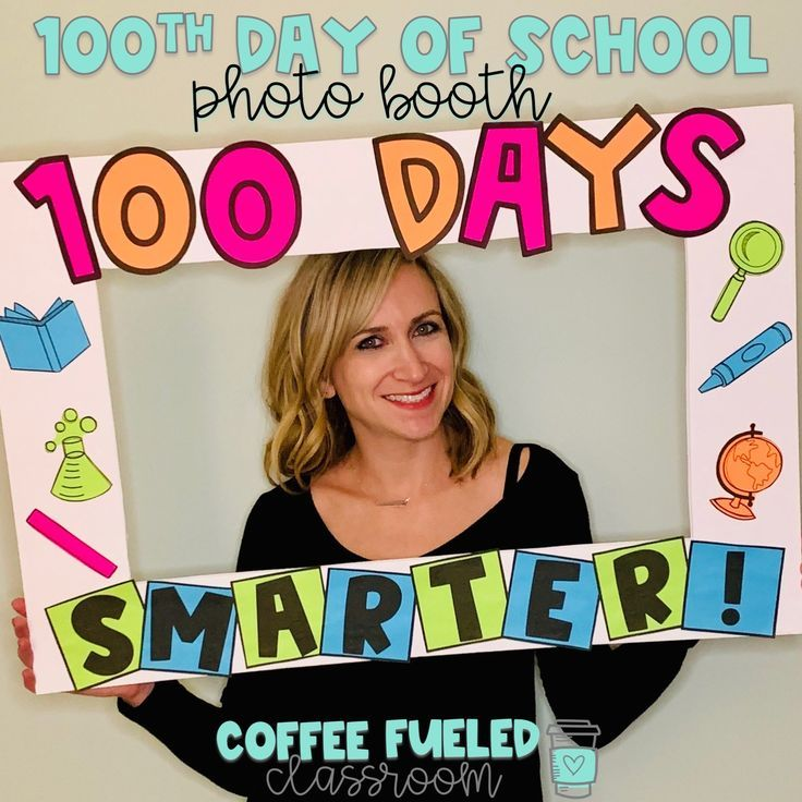100th Day of School Photo Booth! This is a great way to