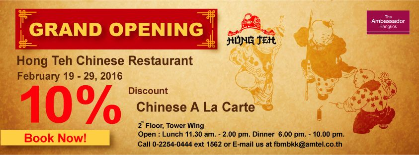 38 Glorious Chinese Restaurants Open In Nyc Right Now Chinese Restaurant Chinese Fast Food Chinese Food Delivery