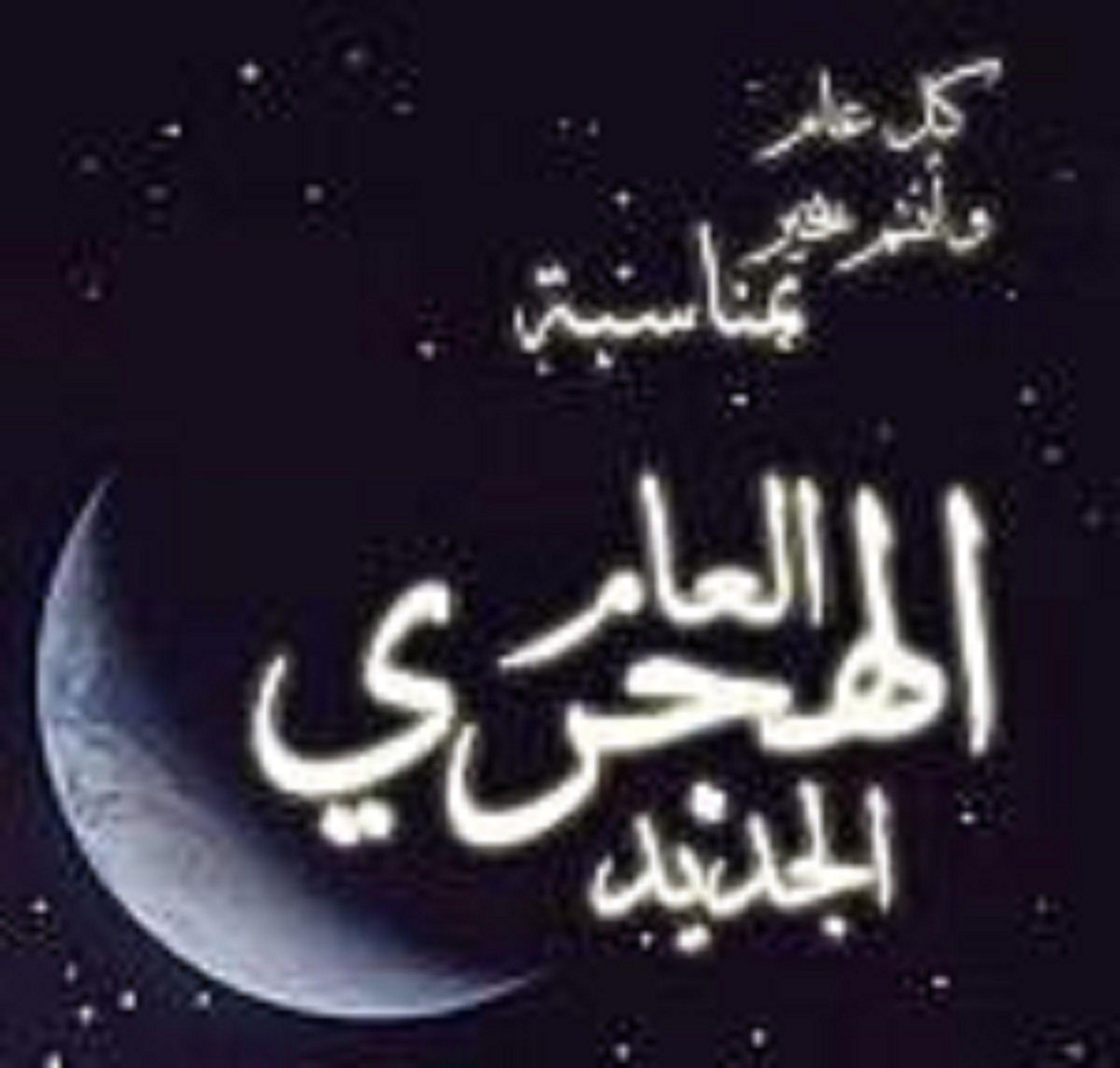 بقيت أيام قليلة وتنتهي السنة بحلوها ومرها وتاتي سنة جديدة لاجل هذا نبدأ السنة الجديدة بصفحة جديدة لاتنظر خلفك Cartoon Faces Neon Signs Arabic Calligraphy