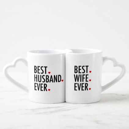 Best Couple Ever Coffee Mug Set In 2018 Valentine S Day