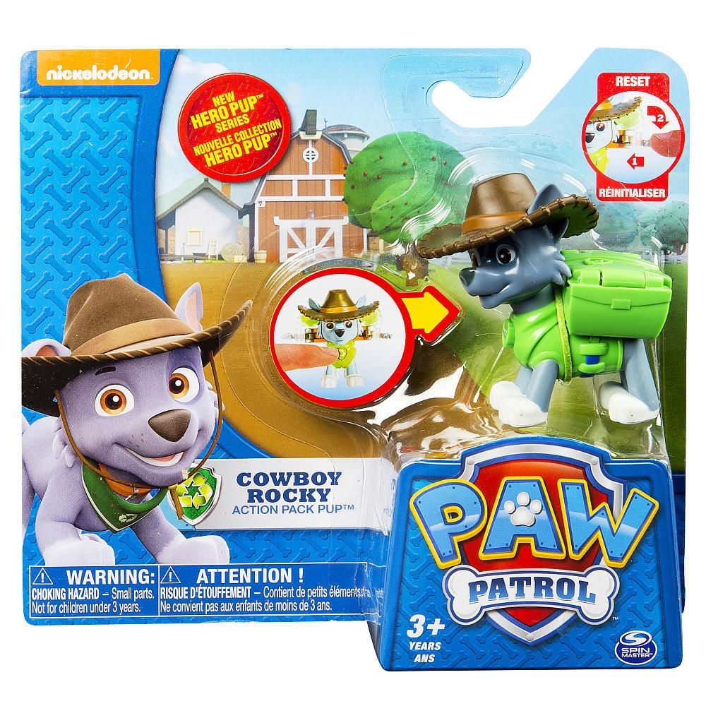 NEW NICKELODEON PAW PATROL MARSHALL BACK FLIP PUP ACTION PACK FREE SHIPPING