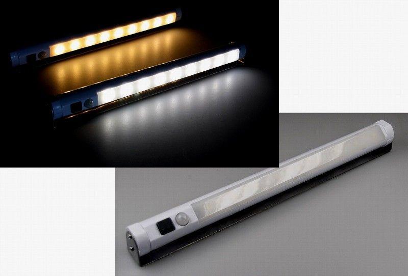 19 Kunstlerisch Fotografie Von Badezimmer Lampe Batterie