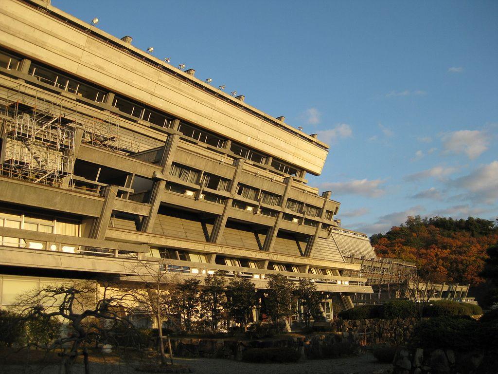 Kyoto International Conference Center