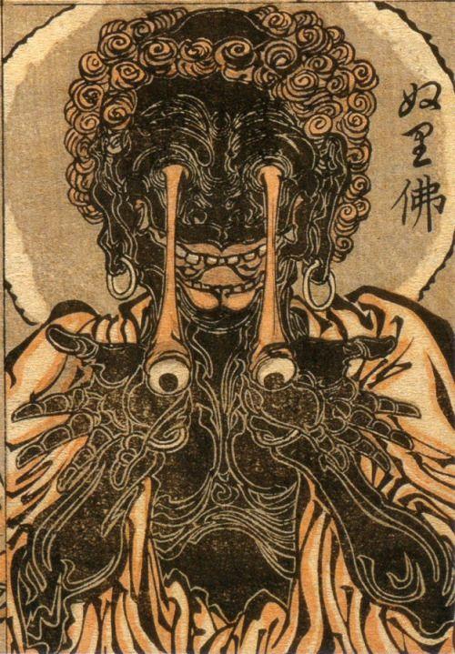 buffalo-divine-eden-no7:  Kawanabe Kyosai