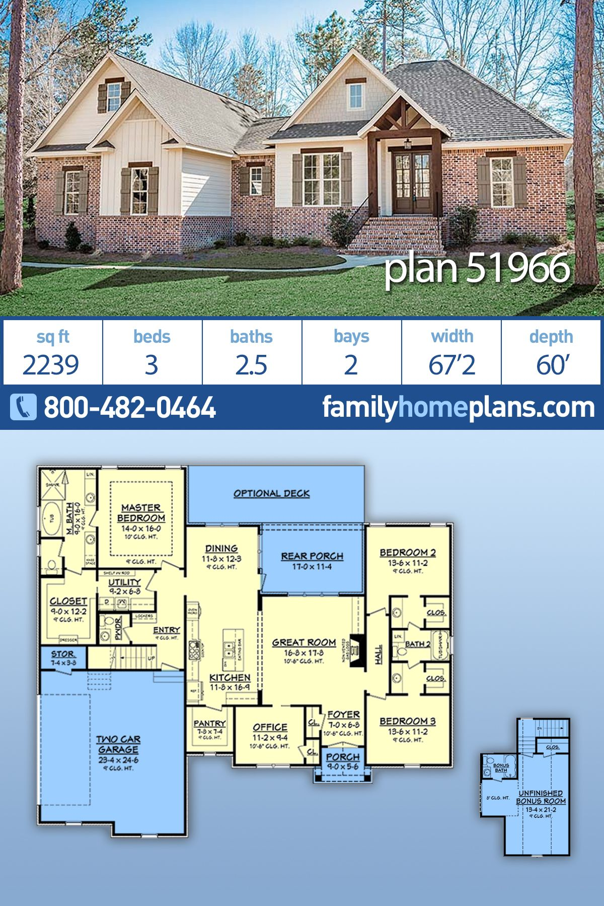 Traditional Style House Plan 51966 With 3 Bed 3 Bath 2 Car