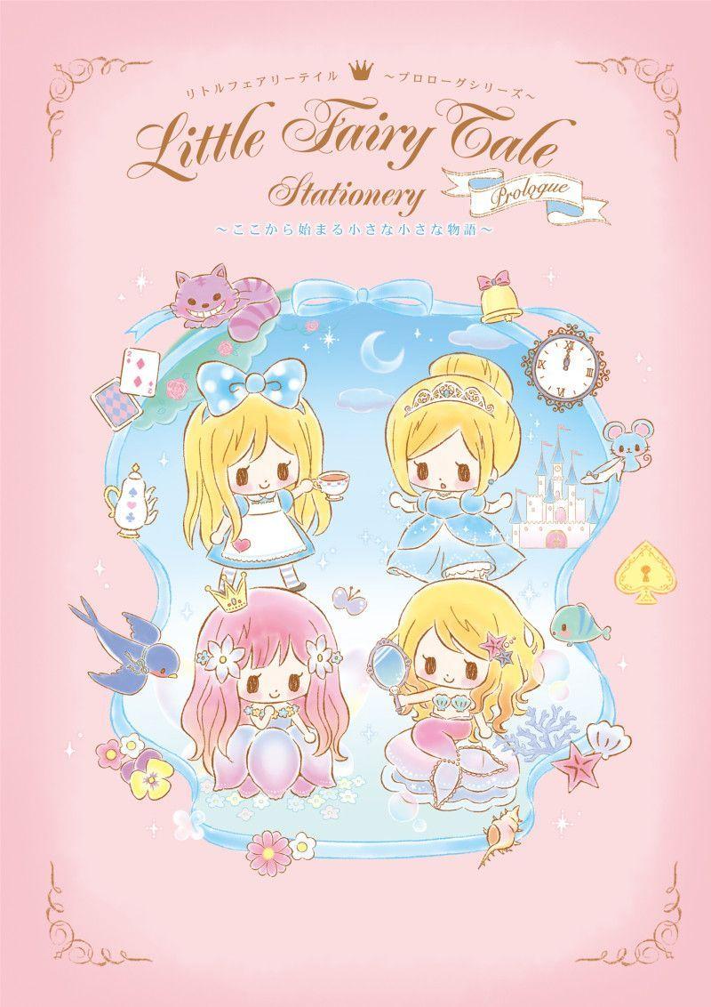 15年11月のブログ リトルフェアリーテイル Officialblog Twinkle Message かわいいアニメガール キュートなアート キュートなスケッチ