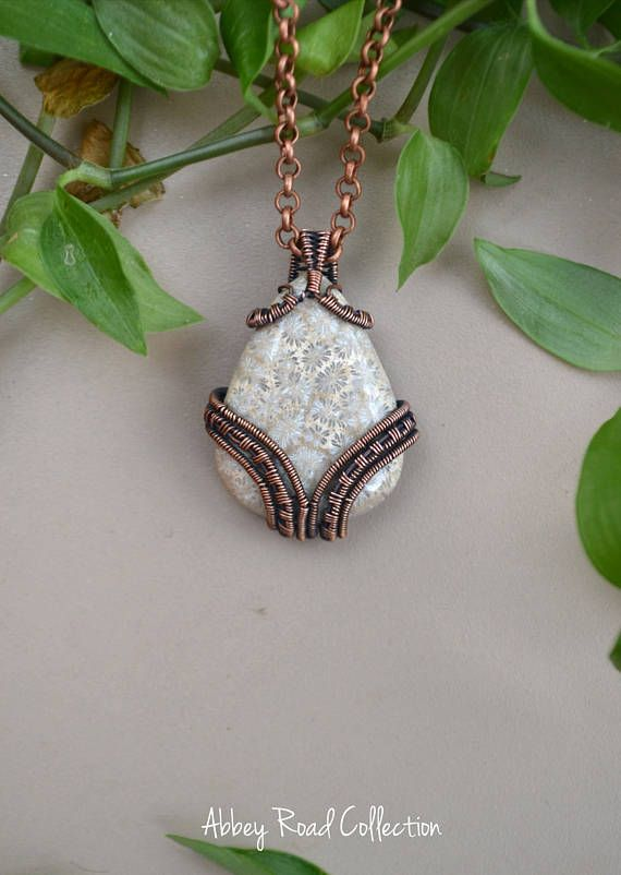 Coral Fossil Wire Wrapped Pendant. Natural Gemstone Jewelry. Neutral ...