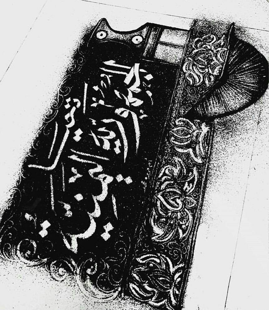 تحيا الجمهورية اليمنية Yemen Flag Arabic Calligraphy Art The Beautiful Country