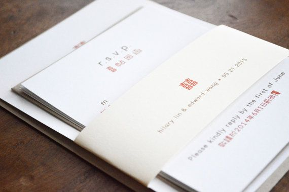 Double Happiness English Chinese Bilingual Wedding Invitations