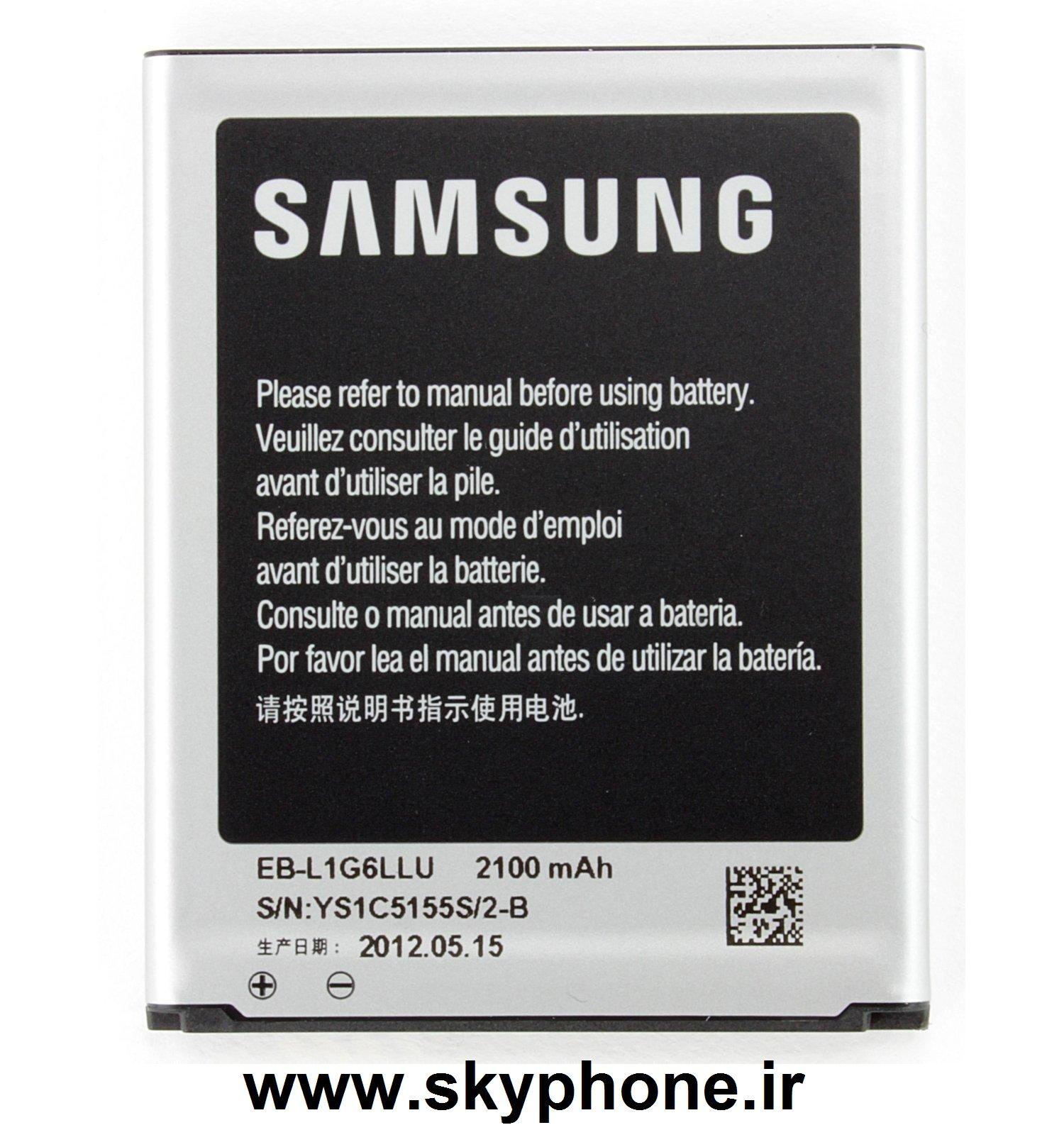 قیمت خرید باطری اصلی سامسونگ گلکسی Galaxy S3 I9300
