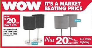 Twin Pack 'Touch Lamps' Promotion